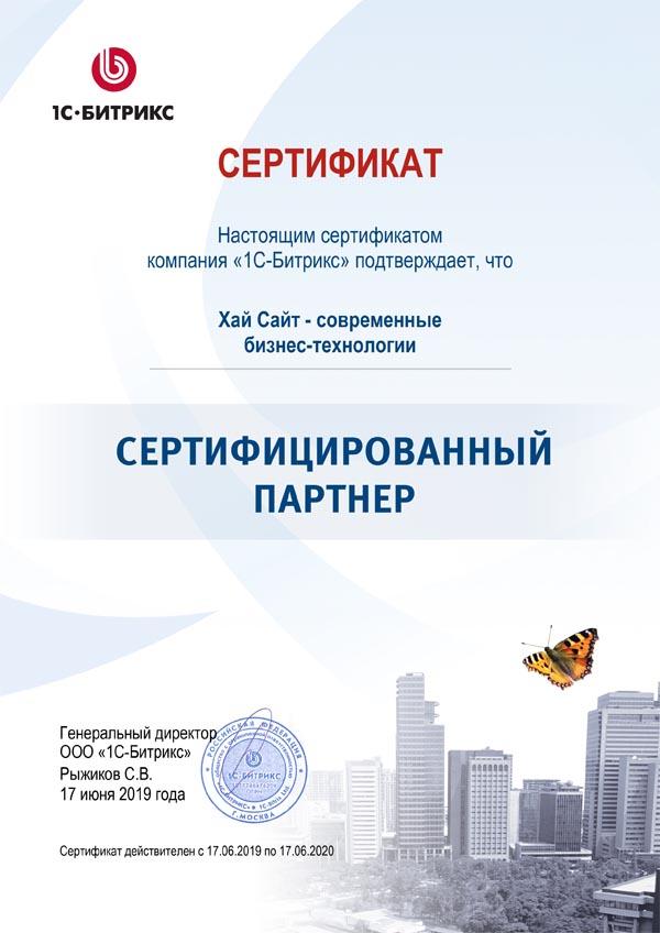 Создание сайтов на 1С-Битрикс в Краснодаре